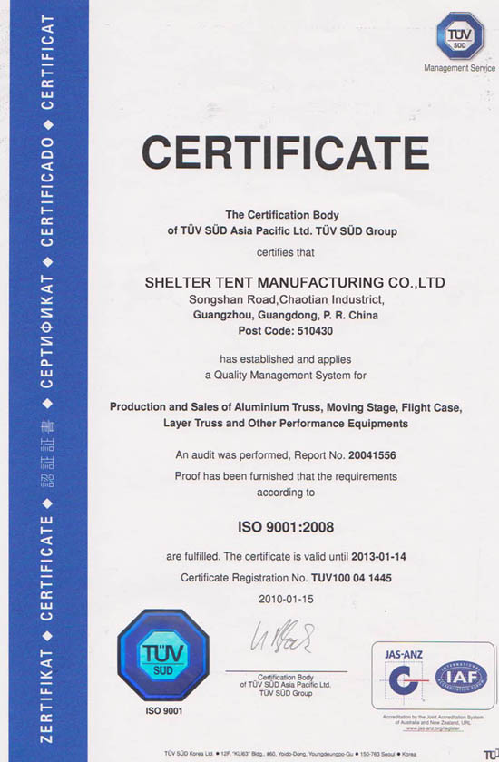 ISO9001-2008-TUV-Certified