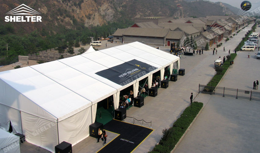 Portable Exhibition Tents : Custom design event canopy for company supported events