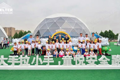 geodesic tents - dome tent- exhibition marquee - sphere event canopy - BMW Children's Traffic Safety Education Camp (3)