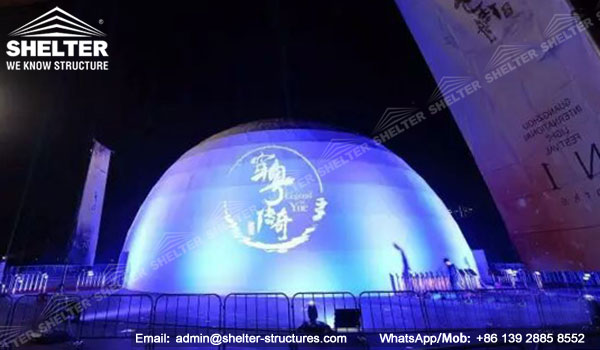 dome cinema - Projection dome - immersive multimedia projection dome in education, business and entertainment, dome classroom, geodesic projection - shelter dome structures (20)